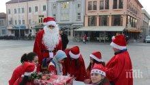 Гамени взривиха кутията на Дядо Коледа в Панагюрище