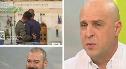 СКАНДАЛ В ЕФИР: Светльо Витков помете предводителя на гейовете Виктор Лилов заради скандалните билбордове