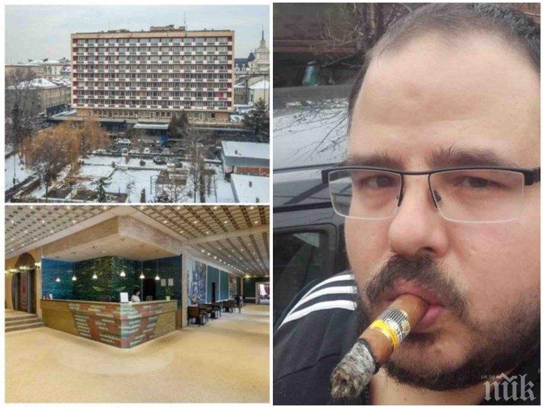 """НОВИ РАЗКРИТИЯ: Ето коя е зверски убитата жена в хотел """"Рила"""". Забилият вилица в окото й Димитър е регистриран шизофреник (СНИМКА НА ДВАМАТА)"""