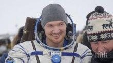След 190 дни в Космоса астронавтите от МКС кацнаха в казахстанска степ
