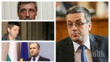 САМО В ПИК: Тома Биков разкрива пред медията ни заверата на БСП и Сашо Дончев срещу България и как обърна палачинката Вигенин