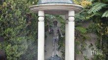 Откраднали статуята на Аполон от Централна баня в нощта срещу 17-и декември