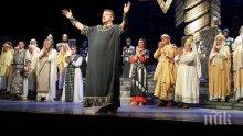 Варненската опера с гастрол в Брюксел