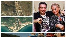 ИЗВЪНРЕДНО В ПИК: Интерпол пусна СНИМКИ на издирваните олигарси Арабаджиеви навръх рождения ден на Маринела