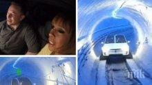 Среща с бъдещето: Илън Мъск показа първия си тестов високоскоростен тунел под Лос Анджелис