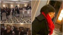 ЕКСКЛУЗИВНО: БСП аплодира ПИК на коледния си купон - вижте какво пищно тържество подари Нинова на съпартийците си (ВИДЕО/СНИМКИ)