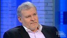 Лидерът на СДС Румен Христов: Не е важно през колко тръби се доставя руски газ