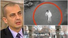 НЕВЕРОЯТНО: Бизнесмен предложи да плати десетократно по-голяма сума на крадеца, отмъкнал статуята на Аполон