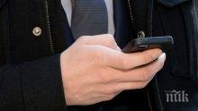 """Чешкият премиер нареди на правителствената канцелария да не използва телефони """"Хуауей"""""""