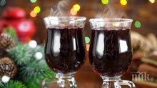 Как да приготвим ароматно греяно вино за Коледа