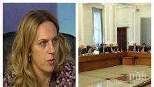 ИЗВЪНРЕДНО В ПИК TV: Тристранката се събира при новия вицепремиер Марияна Николова (ОБНОВЕНА)