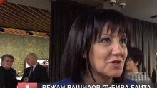 САМО В ПИК TV: Цвета Караянчева с коледно пожелание към опозицията пред камерата ни - ето какво поиска от БСП и ДПС