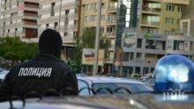 АКЦИЯ: Щурмуват апартаменти за наркотици в Бургас