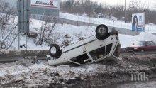 Пиян шофьор се обърна по таван край Враца