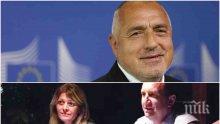 БОМБА В ПИК TV: Борисов е внедрил враг в леглото на Румен Радев!