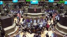 Американските ценни книжа падат, Федералният резерв повишава лихвите