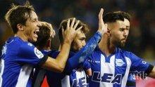 Алавес и Атлетик не успяха да си вкарат голове в мач от шампионата на Испания
