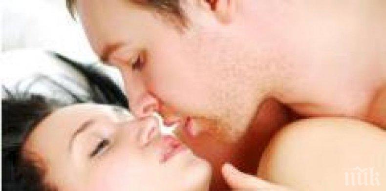 Шест ползи от редовния секс