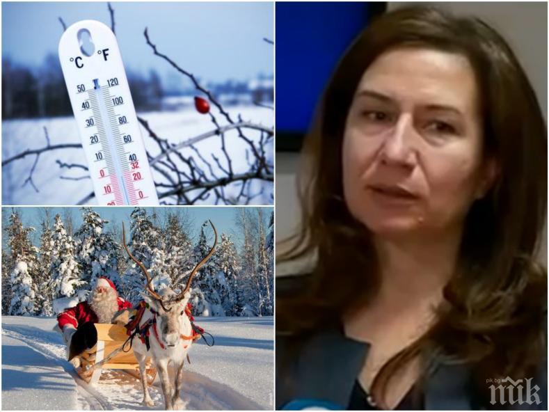 АКТУАЛНА ПРОГНОЗА: Синоптик разкри какво ще е времето по празниците - слънце по Коледа, но след това...