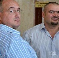 ШОКИРАЩ СЛУХ: Разработка за убийствата на Братя Галеви изчезна от ДАНС