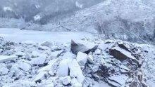 Огромен метеорит падна в Русия и запуши коритото на река (ВИДЕО)