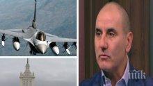 ГОРЕЩ АНАЛИЗ: Цветан Цветанов с първи подробности за избора на самолети Ф-16 за армията и речта на Доган