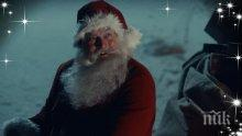 ТИ ДА ВИДИШ: Български Дядо Коледа раздава подаръци в Скандинавия - режисьорът на Мадона снима реклама с актьора Емил Емилов (ВИДЕО)