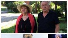 ОГРОМНА ДРАМА: Рак на панкреаса погубил съпруга на Татяна Лолова