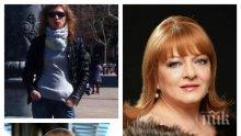 ГОРЧИВ ОПИТ - Богдана Карадочева прежали откраднатите от наглата банкерка пари: Дано да я хванат, ама надали