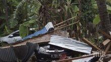 Спасителите в Индонезия използват дронове и кучета в издирвателната си операция