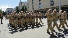 Българският контингент от Афганистан се завърна