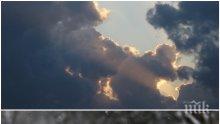ПРОМЕНЛИВО ВРЕМЕ: Слънце, високи температури и поледици се редуват днес