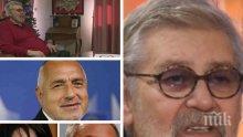 ПРИЗНАНИЕ: Стефан Данаилов ексклузивно: Борисов е по-силен от Радев