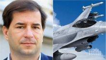 Съветник на Румен Радев с първи коментар за изтребителите: Ф-16 е правилният избор