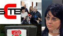 РАЗКРИТИЕ НА ПИК: Корнелия Нинова развърза кесията, дава по 2 бона на репортери в партийната телевизия