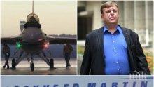 ГОРЕЩА ТЕМА: Производителят на Ф-16 с първи коментар след избора за нови изтребители