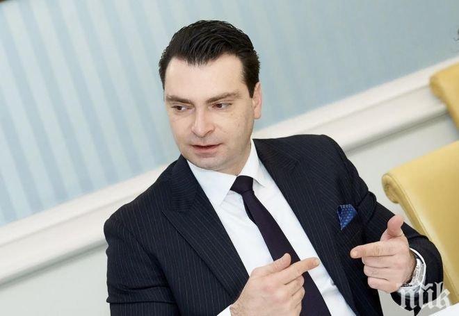 Калоян Паргов отива в Сърбия за X конгрес на тамошните социалисти