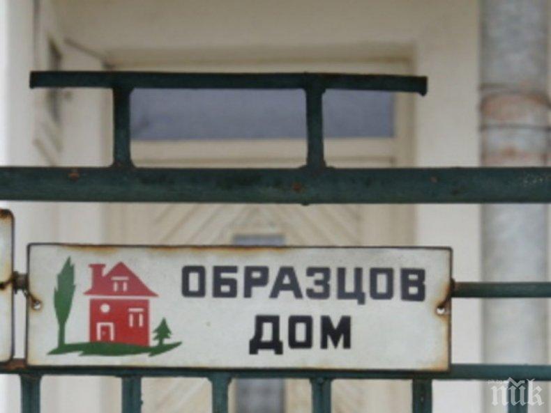 """Спомени от соца: На всяка къща пишеше """"Образцов дом"""", селото процъфтяваше"""