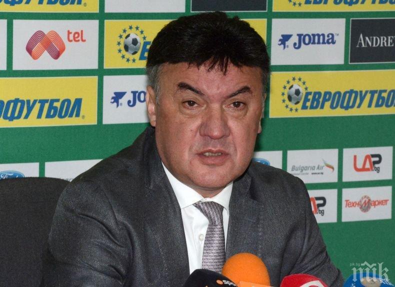 БФС с атака в съда заради Боби Михайлов