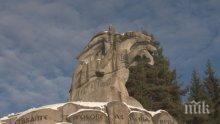 Родолюбци спасиха паметника на Бенковски в Копривщица (СНИМКИ)