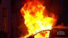 ИЗВЪНРЕДНО: Бус изгоря като факла и взриви съседен автомобил (СНИМКИ)