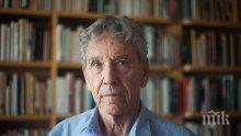 Почина известният писател Амос Оз