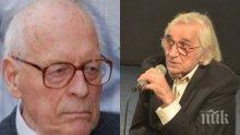 ДРАМА: Откривателят на Коста Цонев гасне в старчески дом