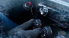 Не правете тези три неща в колата през зимата