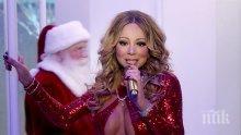 Коледният хит на Марая Кери с нов рекорд