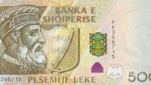Албания ни гони по минимална заплата