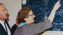 """Отиде си Нанси Роман - """"майката"""" на телескопа """"Хъбъл"""""""