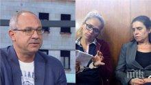 САМО В ПИК: Антон Тодоров с взривяващ коментар за съчувствието към Иванчева - откровен идиотизъм на простодушни хора, водени лукаво за носа