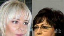 ЧЕРВЕНИ ФУРИИ: Ето как купонясват в БСП - Нона Йотова лъсна в селфи с Елена Йончева (СНИМКА)