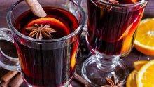 За здраве и дълголетие пийте греяно червено вино